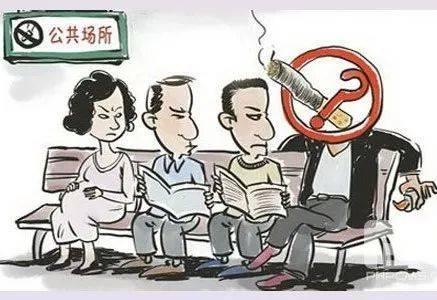 漫画禁止吸烟