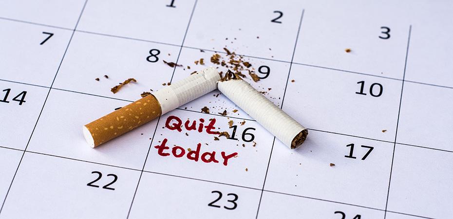 定一个时间戒烟
